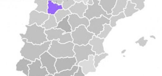 Oficininas-Sepe-Valladolid